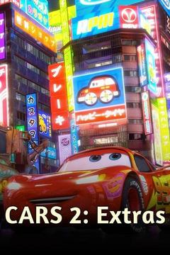poster for CARS 2: Extras