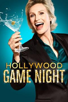 poster for Hollywood Game Night