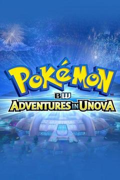 poster for Pokémon: BW Adventures in Unova
