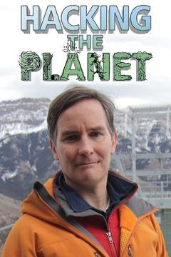 poster for Hacking the Planet