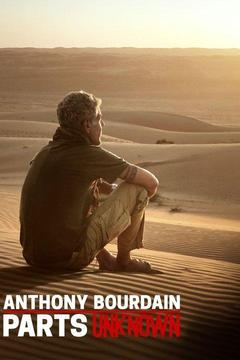 poster for Anthony Bourdain: Parts Unknown