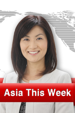 poster for Asia This Week