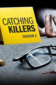 poster for Catching Killers
