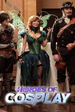 poster for Heroes of Cosplay