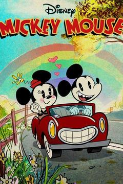 poster for Mickey Mouse